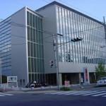 兵庫障碍者職業センター