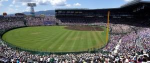高校野球 甲子園球場